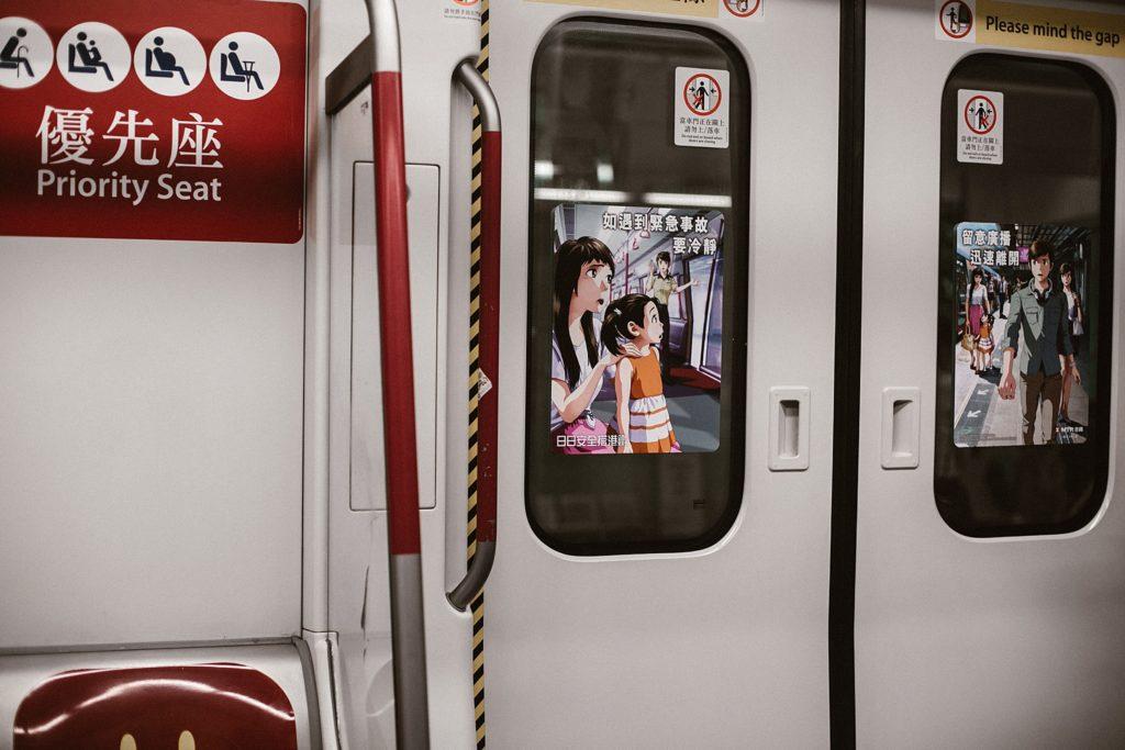 5 jours à Hong Kong metro