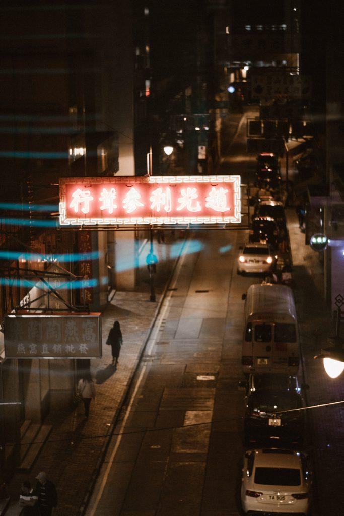 5 jours à Hong Kong photo de rue de nuit